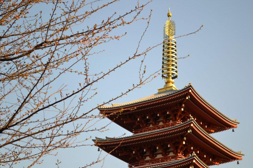 三代縁結び神社